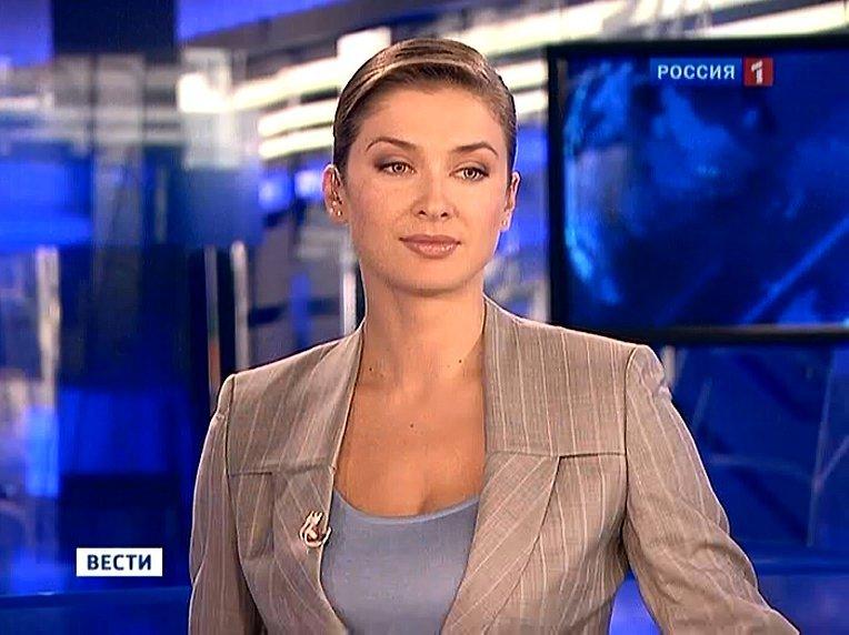 новости сегодня 1 канал